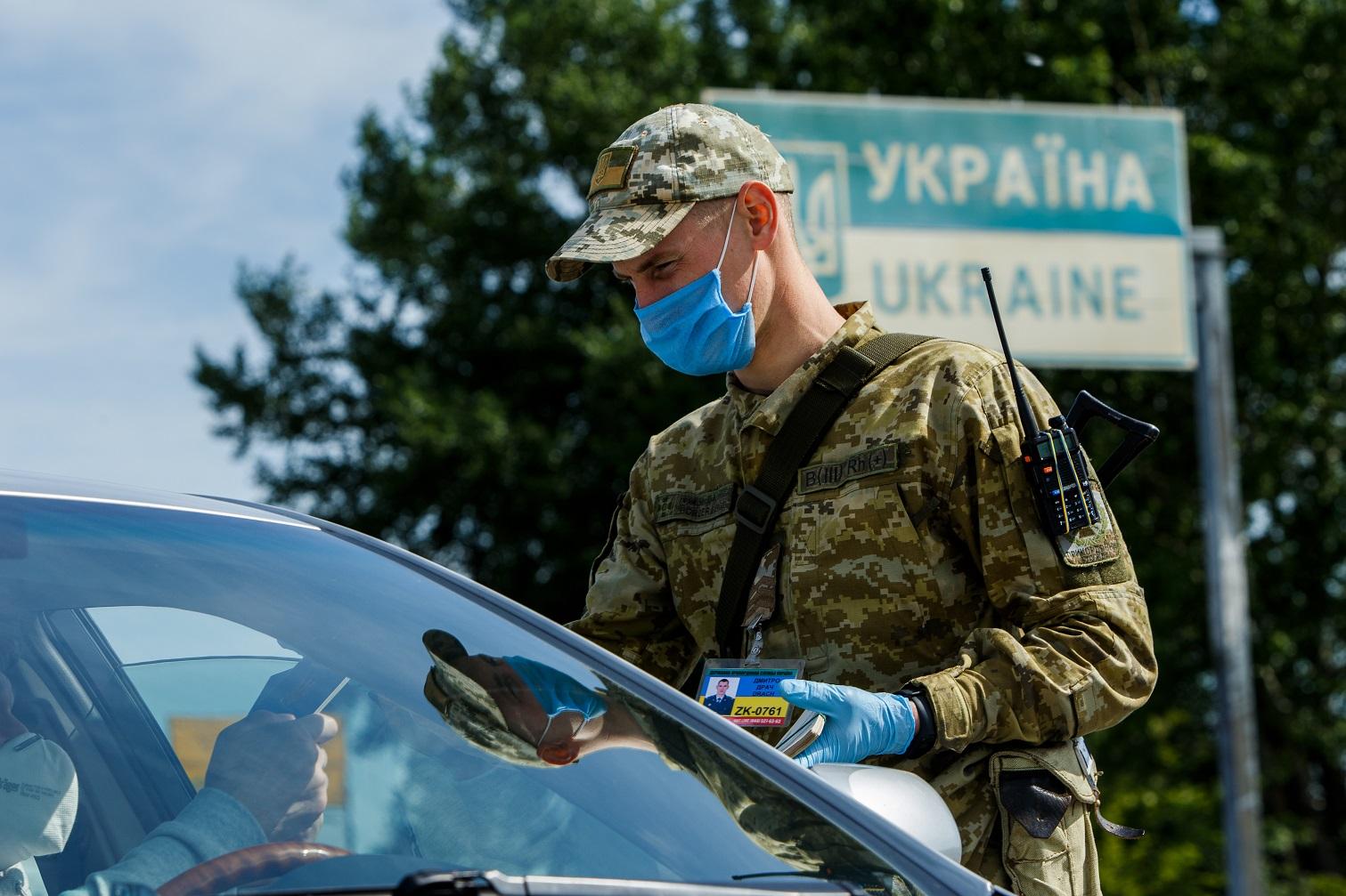 Із цього тижня в Україні діятимуть нові правила перетину кордону