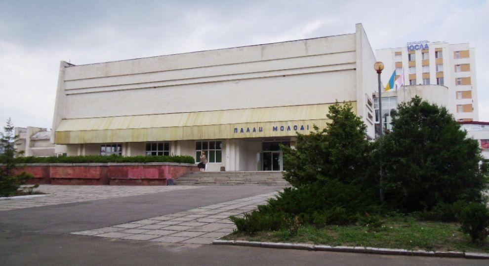 2,7 млн грн витратять на ремонт Палацу молоді в Черкасах
