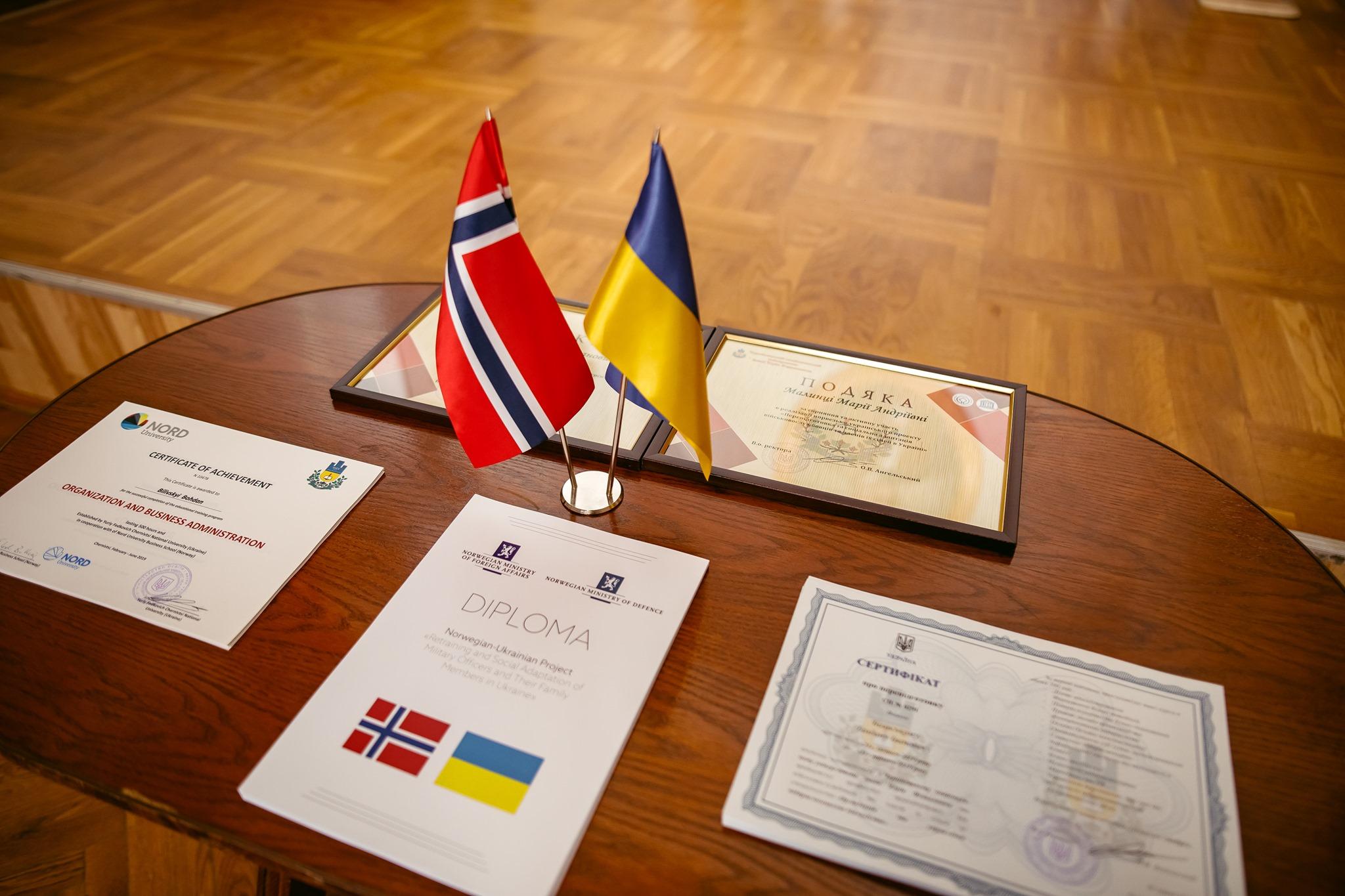 У Черкасах стартує новий семестр безкоштовного курсу з підприємництва «Норвегія-Україна»