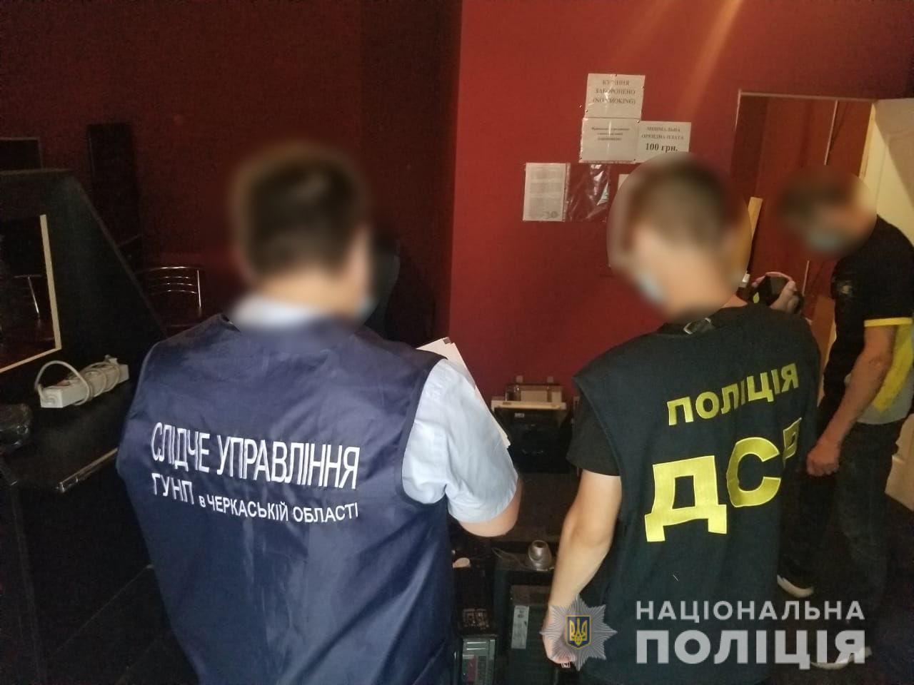 У Черкасах припинили незаконну діяльність трьох гральних закладів