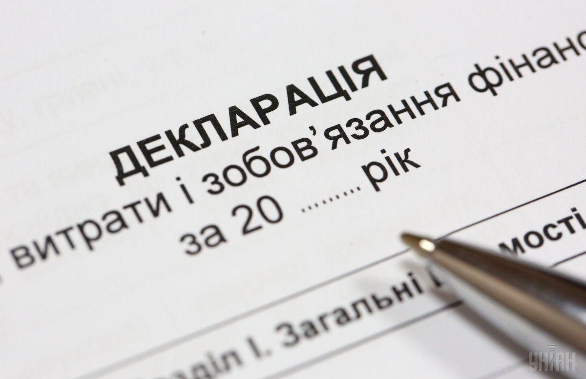 Як декларанту розраховувати базу для нарахування збору з одноразового (спеціального) добровільного декларування щодо валютних цінностей?