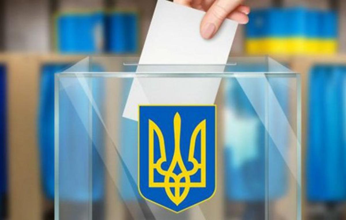 ЦВК зареєструвала 8 кандидатів у народні депутати по 197 округу