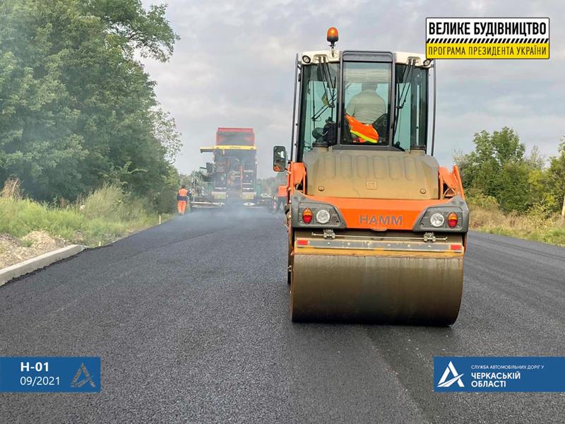 В області завершують ремонтувати ще один відрізок дороги