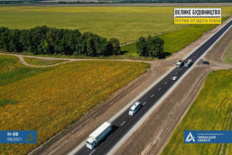 Завершують капітальний ремонт дороги на Золотоніщині