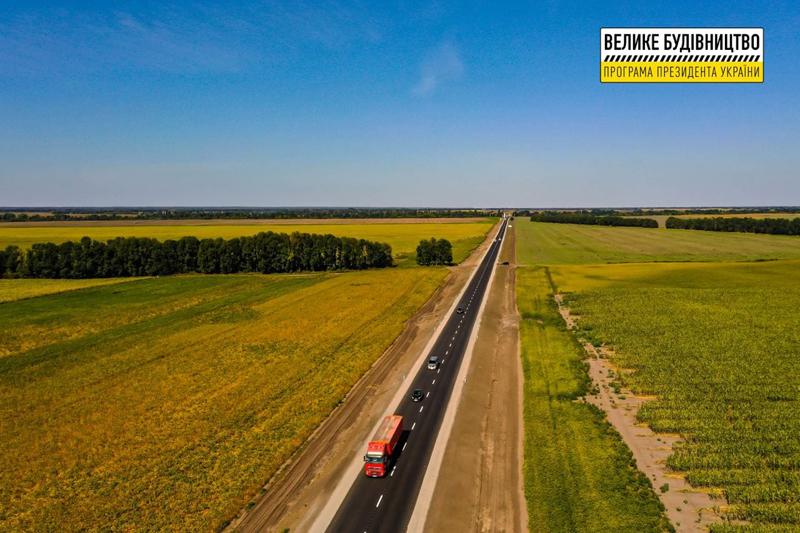 В області завершують ремонт дороги на Золотоніщині