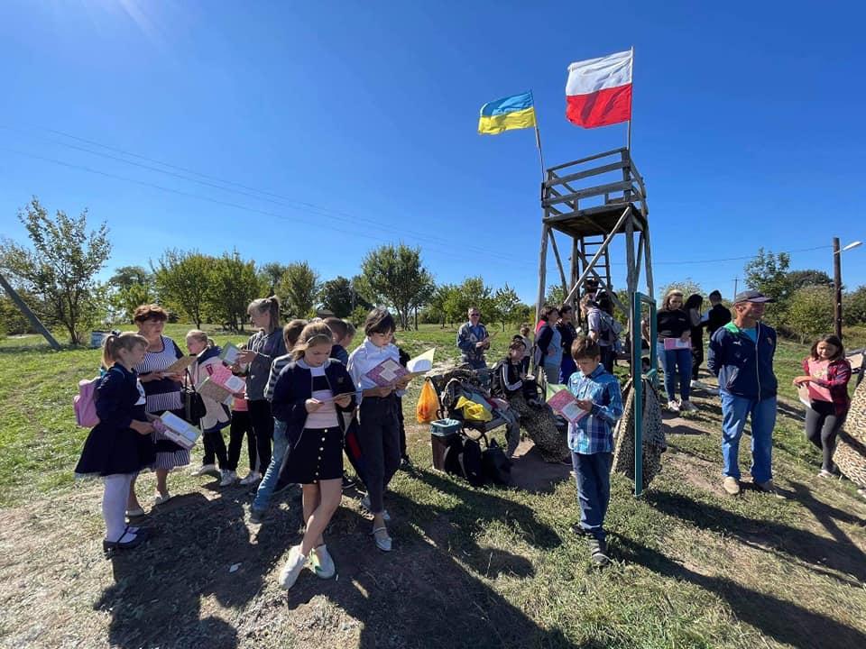 Українські та польські школярі в Головківці знайшли «Силу Купала» (ФОТО)