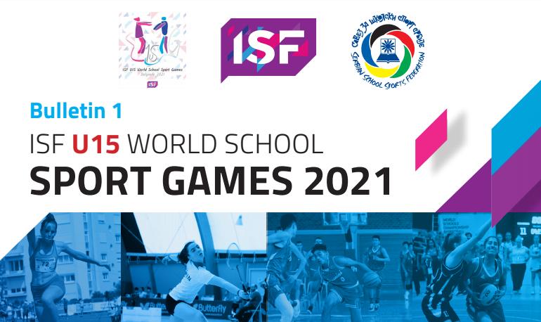 Черкащани – серед переможців Всесвітніх учнівських спортивних іграх