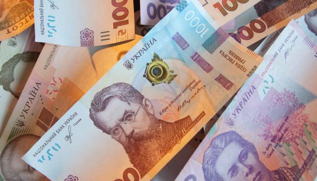 Більше 10 мільярдів гривень сплатили платники податків на Черкащині