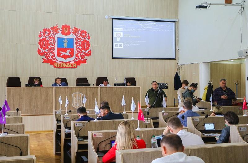 Черкаські депутати продовжили термін повноважень органів самоорганізації
