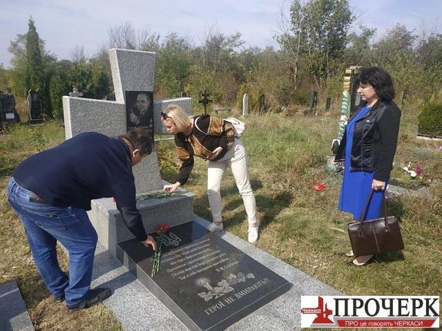 У Корсуні вшанували пам'ять убитого журналіста Василя Сергієнка