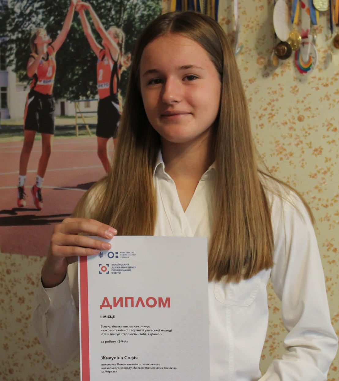 Черкащанка стала однією з кращих ракетомоделісток в Україні