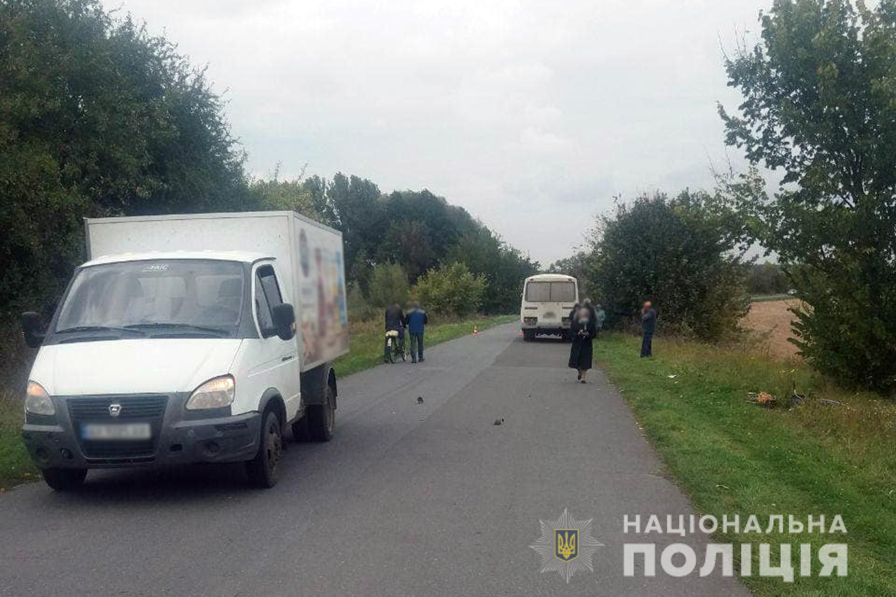 На Черкащині водій «Газелі» збив 7-річну дівчинку