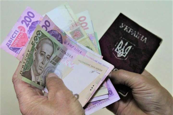 Виплата пенсій: чи чекати підвищення, як виплачуватимуть і коли індексація
