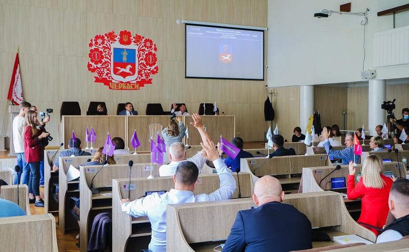 Черкаські депутати збільшили кількість підписів для розгляду петицій на сесії