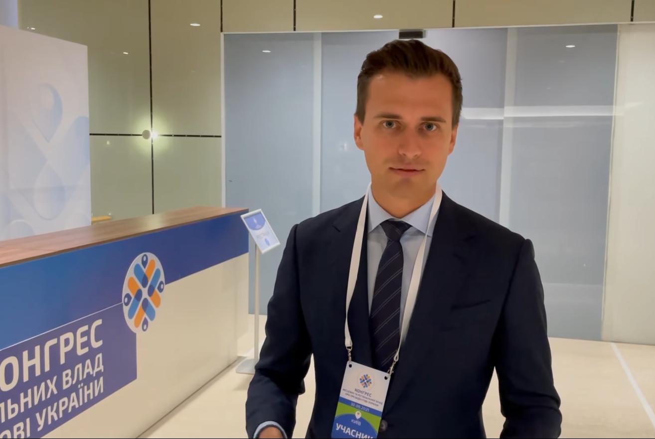 Без піару та маніпуляцій: Скічко запросив Бондаренка на Конгрес (ВІДЕО)