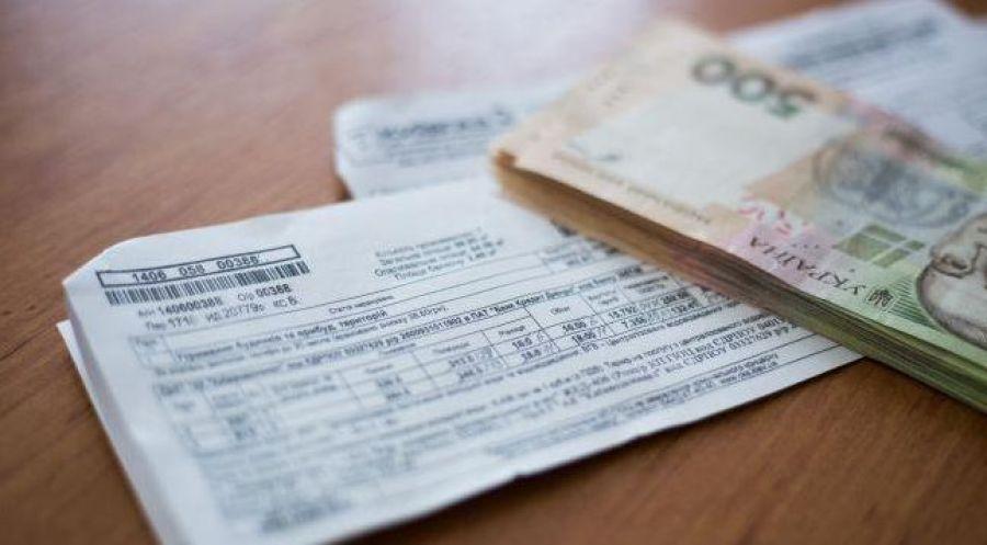 Монетизація субсидій – це механізм, який дає можливість людям економити