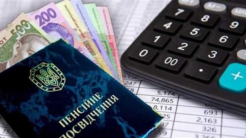 Із 1 грудня в Україні зростуть пенсії