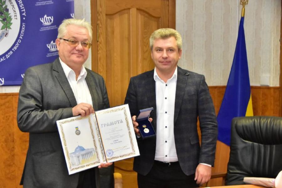 Ректору ЧДТУ вручили Грамоту Верховної Ради України