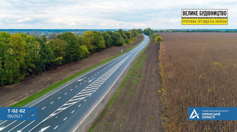 На Уманщині завершують ремонт дороги