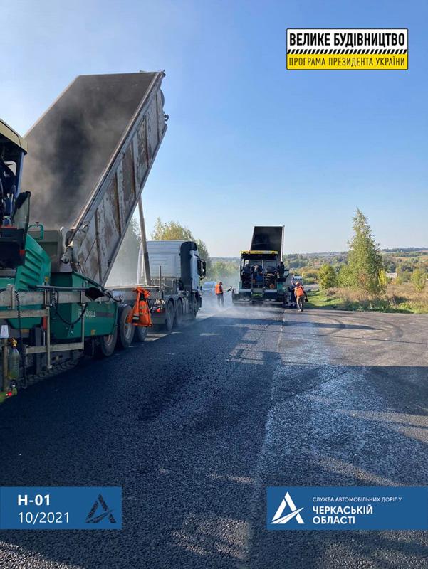 На Черкащині завершують ремонт дороги від Сміли до кордону Київської області