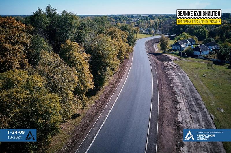 Продовжують ремонтувати відрізок дороги Драбів − Золотоноша