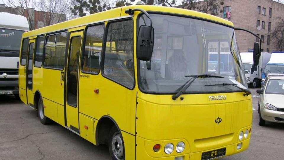 Уряд встановив нові правила пасажирських перевезень під час карантину