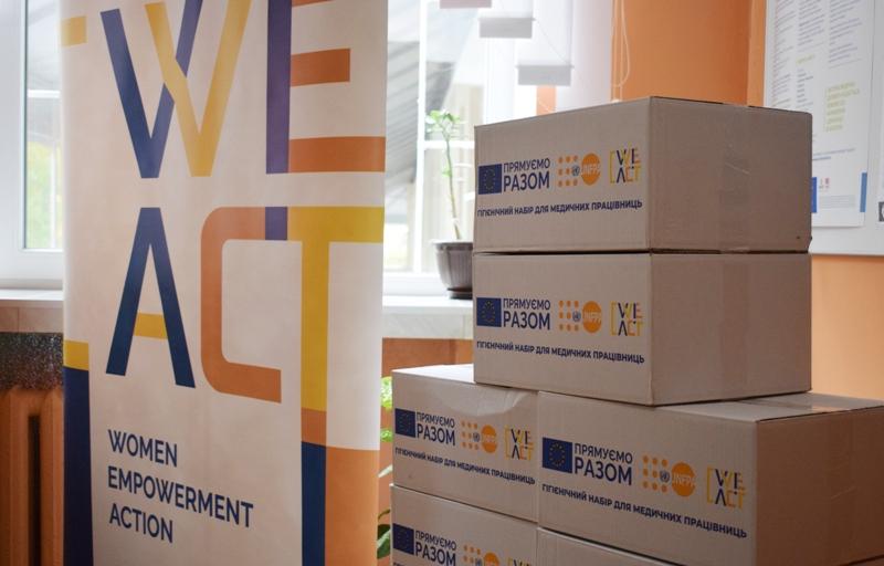Медичним працівницям Черкащини подарували близько 700 гігієнічних наборів