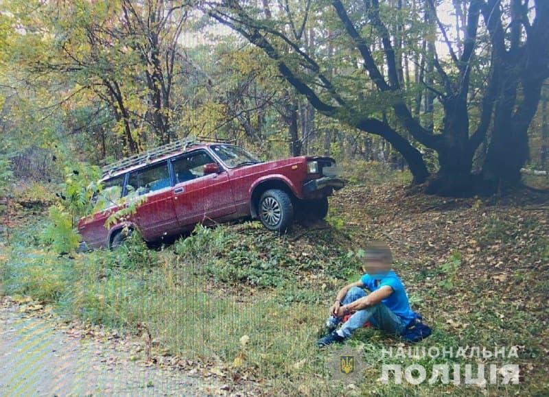 В області чоловік викрав автомобіль на очах у власника