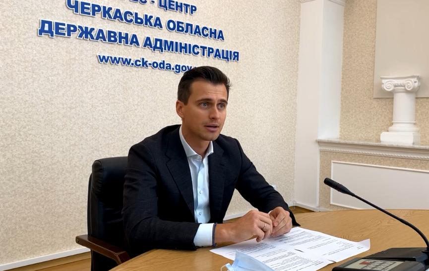На Черкащині прогнозують «червону зону» наприкінці жовтня