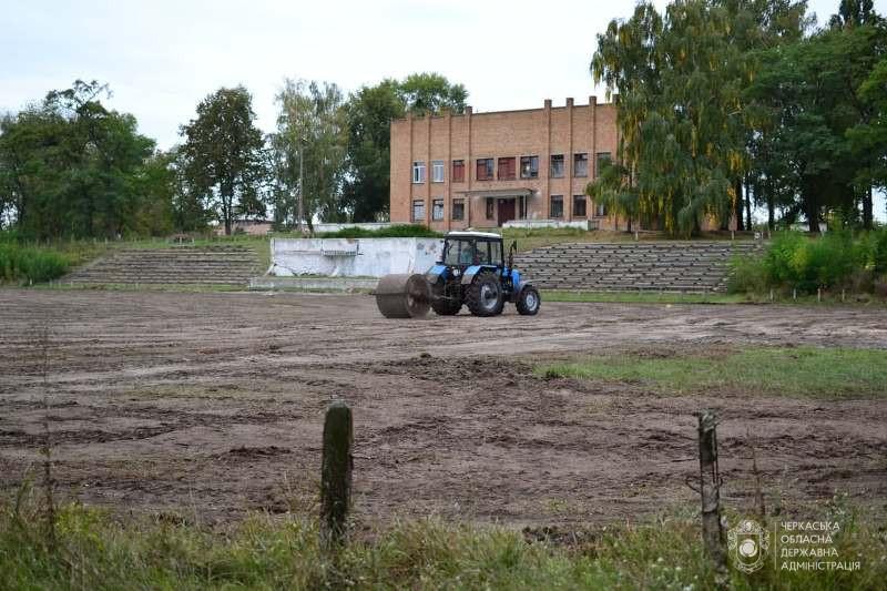На Черкащині відновлюють один із найдавніших сільських стадіонів