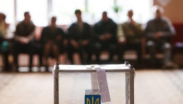 В області зафіксували близько 20 порушень виборчого процесу