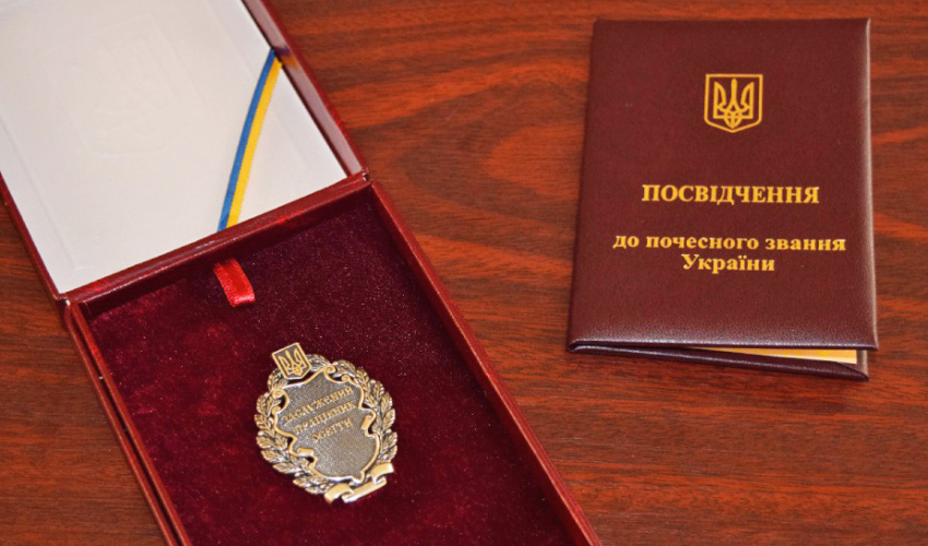 Президент нагородив черкаських освітян